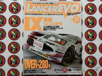 Lancer Evo Magazine Vol.21