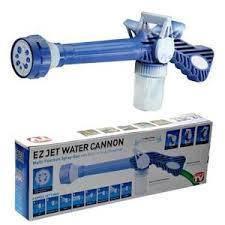Ez water jet cannon