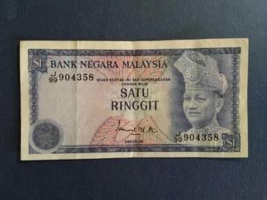 Satu Ringgit Ismail Mohd. Ali 3rd. Series J/99 904