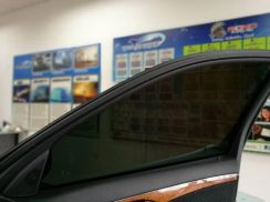 Specialist Tinted Security film 5MIL