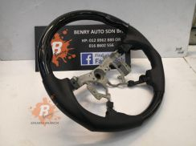 Toyota Hilux Vigo Champ 2012-2016 Carbon Steering
