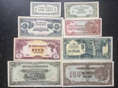 Japan Invasion Money JIM set 1942 to 1945