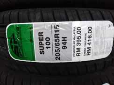 205/65/15 Sportiva Performance Continental Tyre