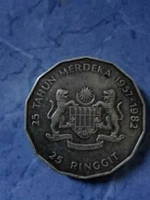 Duit syiling rm25 yang lama