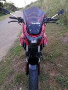 Demak Skyline GT-250 used for sell