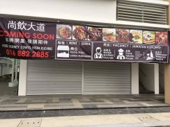Food Stall For Rent / Job Vacancy