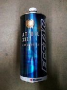Suzuki swift auto oil atf 3317