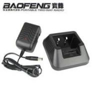 Original Baofeng A58 Desktop Charger