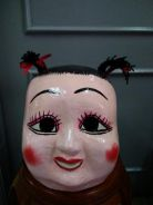 Big head mask
