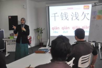 Pencarian Tutor Bahasa Mandarin