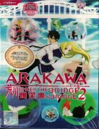 DVD ANIME Arakawa Under The Bridge x Bridge 2