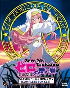 DVD Anime Zero No Tsukaima Sea 1-4+Ova+MV Complete