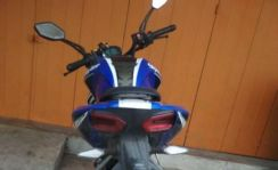 Saya mencari moto skyline 200.