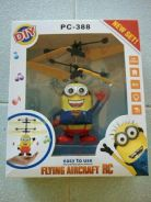 Flying minions