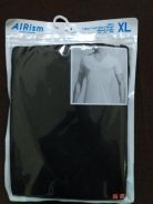 Brand new UNIQLO AIRISM Tshirt