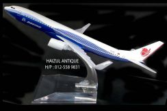 Lion Air/Blue B737 - Aircraft Model 21