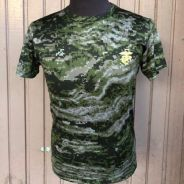 Authentic Preloved Camouflage Jersey