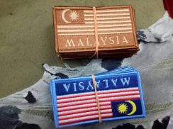 Patch malaysia brown