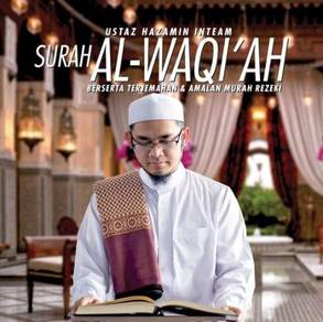 USTAZ HAZAMIN INTEAM Surah Al-Waqiah Quran CD
