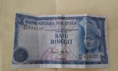 Bank negara malaysia satu ringgit