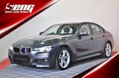 Used BMW 330e for sale