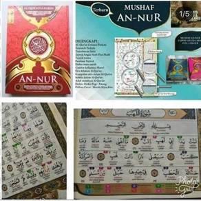 Al~Quran Rumi An-nur