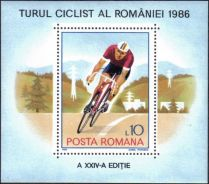 1986 Bicycle Cycling Game Sport Romania Stamp UM