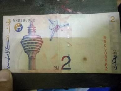 Jual duit lama
