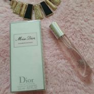Miss dior blooming bouquet perfume