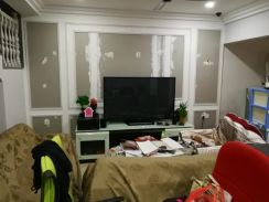 Wainscoting partition wall