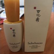 Sulwhasoo First Care Activating