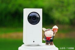 DAFANG wireless CCTV 1080hp brand new (XIAOMI)