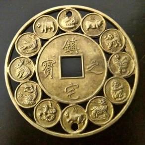 Loket Rantai Feng Shui Cina - Pendant