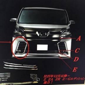 Toyota vellfire 2015 2016 chrome bumper Lip E