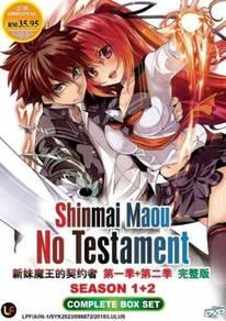 DVD ANIME Shinmai Maou no Testament Season 1-2