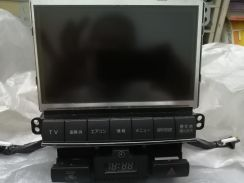 Toyota Harrier / RX Aircond Screen Monitor Display