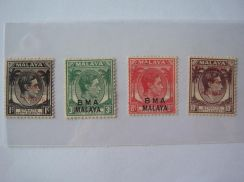 Malaya Old Stamps Lot#8 - MLH