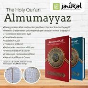 Al-Kalam Rumi lajau