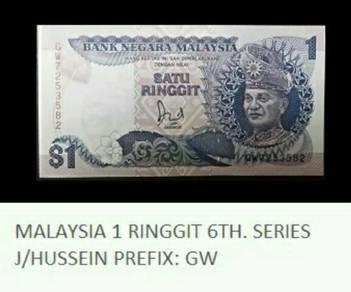 Duit kertas 1986 satu ringgit Malaysia