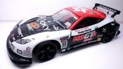 RTR Kereta RC Drift & Speed W/2.4Ghz Remote 4wd[;=
