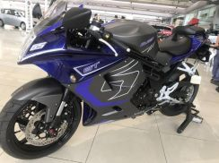 Naza Blade 650r TBR super SAVE