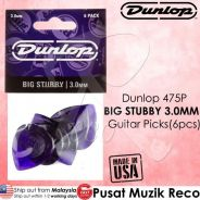 Dunlop 475P3.0 Big Stubby 3.0mm Guitar Picks /6pcs