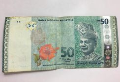 Note rm 50 nice number