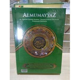 Al-Hikmah Rumi Utk Blajar tg aru