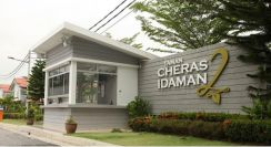 Cheras Idaman 2, Double Storey at Bandar Sungai Long, Kajang,
