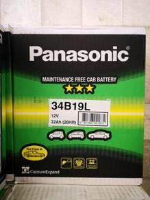 New car battery ns40 ns40l ns60l ns70l din55l Q85