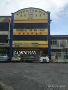 Ground Floor Shop Lot At Ipoh Pasir Puteh