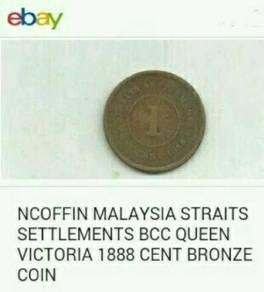Duit syiling 1888 Straits Settlements 1 cent.