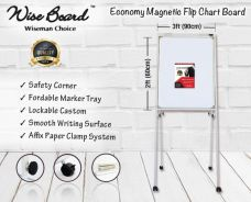 2ft x 3ft Magnetic Economy Flip Chart Board
