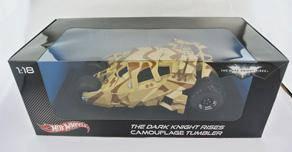 Hot Wheels Dark Knight Rises Camouflage Tumbler